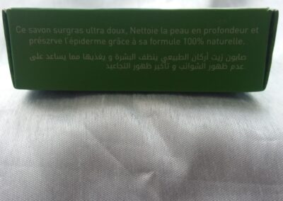 savon surgra extra doux dermatologique a l'huile d'argan 100gr